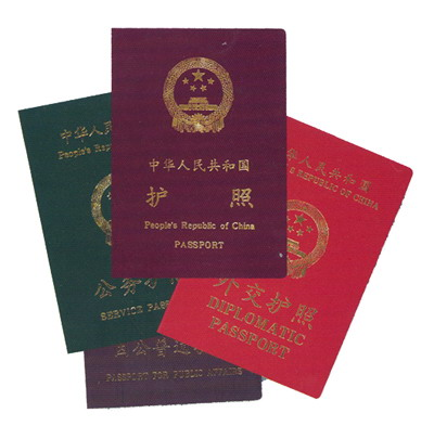 passport-huzhao